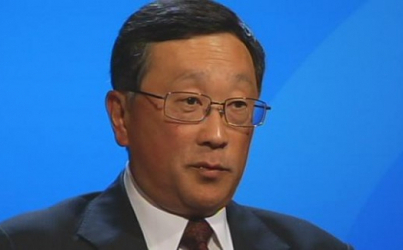 John Chen: Jadi CEO BlackBerry, Saya Abnormal