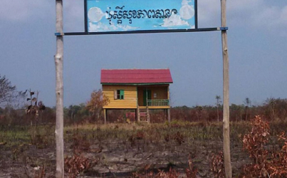 Farmers' Houses Burnt Down for Resort Project in Cambodia