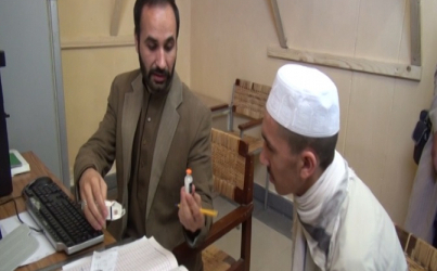 Bank Insulin Pertama di Pakistan