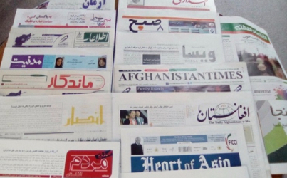 The rise and fall of Afghanistan's media boom