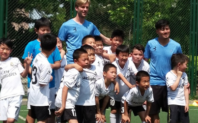 China's grand football ambitions
