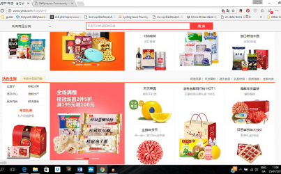 Embracing online shopping in China