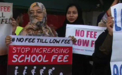 Parents protest against private schools in Pakistan
