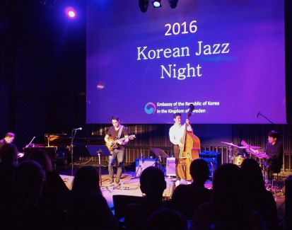 Korean jazz goes on tour in Europe