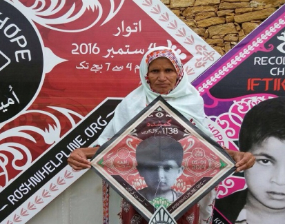 Flying 'kites of hope' for Pakistan's missing children
