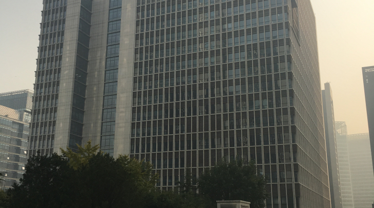 AIIB Headquarters, Beijing. (Photo: Max12Max)
