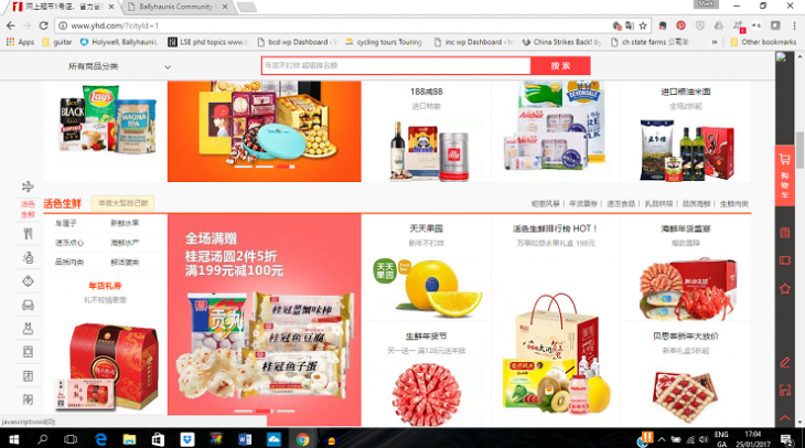 Yihaodiandotcom new year food promotions
