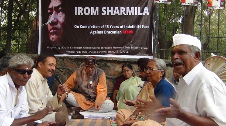 Supporters on a solidarity fast in New Delhi to mark 15th anniversary of Irom Sharmila's hunger stri