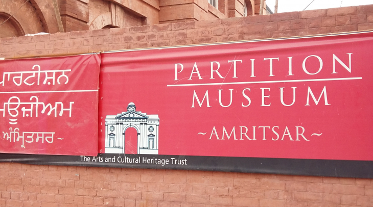 The Partititon Museum, in the northern Indian city of Amristar opened in August 2017. (Photo: Bismil