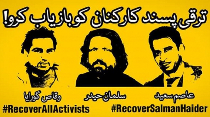 #recoverallactivists