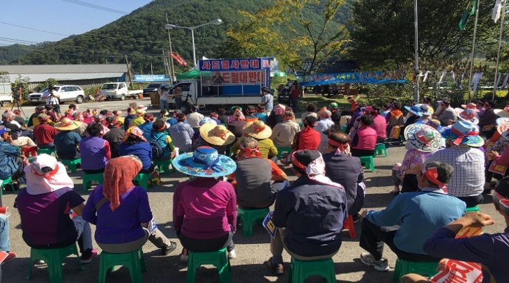 Villagers in Seongju County protest the deployment of a new US missile system to their community Pro