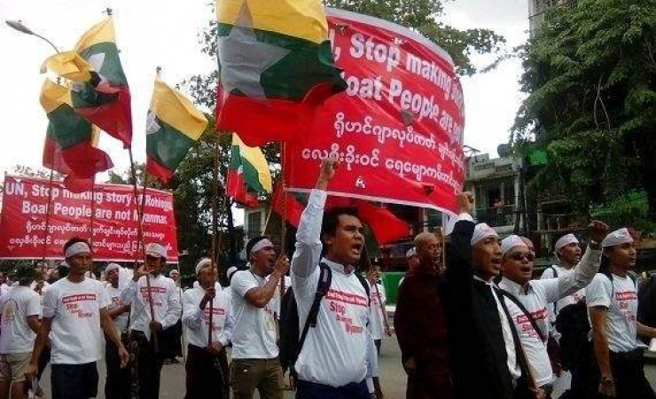 Protest in Rangoon to call for an end to international pressure on Burma over the Bay of Bengal migr