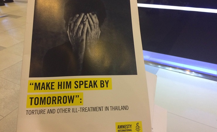 Amnesty International Report (Photo: Kannikar Petchkaew)