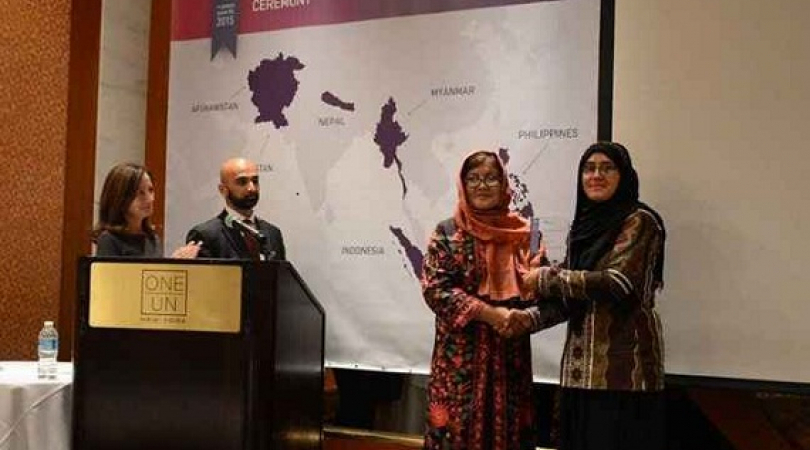 Maryam Dorani and Hasina Nikzad during N peace award receiving