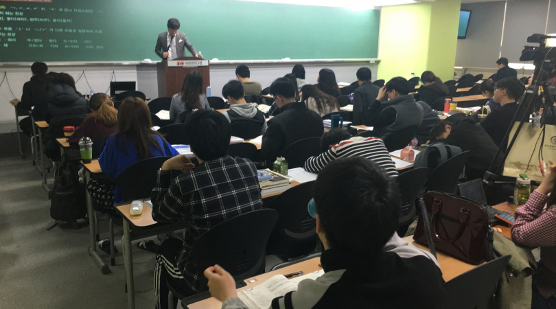 At this cram school in Seoul students study to take the civil servants exam (Photo: Jason Strother)